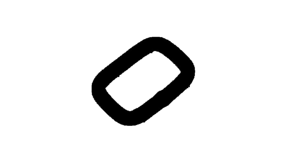Square Metal Ring Png Black And White