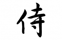 Chinese Tribal Png Image