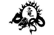 Chinese Characters Png Full Hd