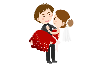 Wedding Couple Png Clipart